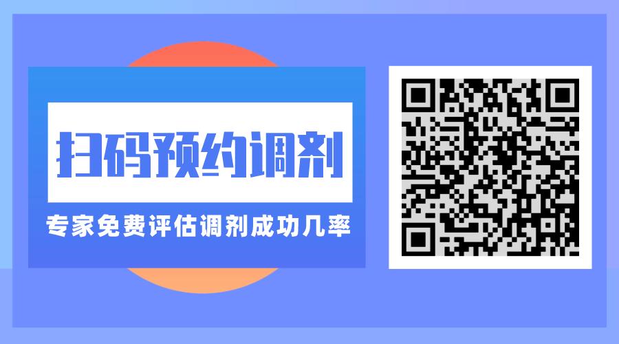 中国石油大学(北京)2021年MBA拟接收调剂公告